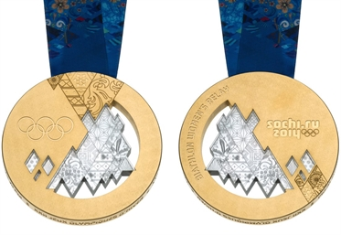 Olympic medals unveiled